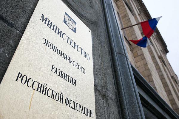 Власти России решили научить бизнес жить позападному образцу
