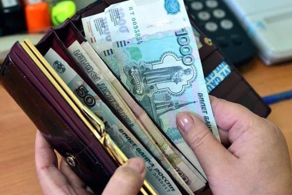 Заработок жителей Якутии в месяц составляет около 70 тыс. рублей