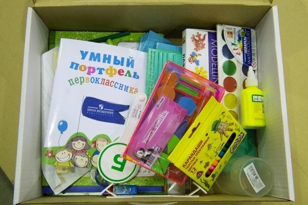 Средняя цена «базового набора школьника» превысила 2,5 тыс. рублей
