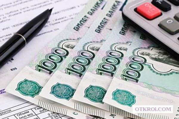 ЦБ: в России замедлились темпы роста кредитования граждан