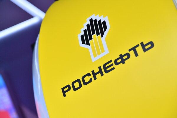 «Роснефть» сократила задолженность на 800 млрд рублей