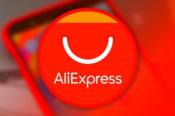 AliExpress запустит первый офлайн-магазин в мире в Мадриде