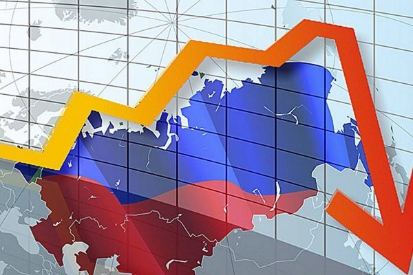 Moody's понизило прогноз по росту экономики России