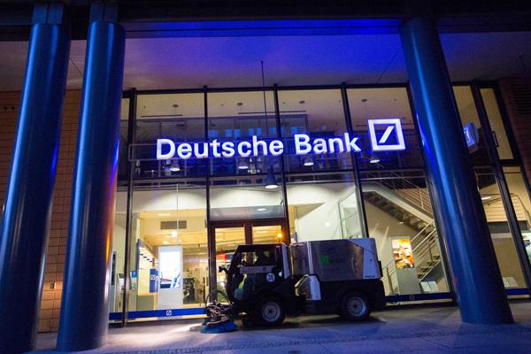 Deutsche Bank оштрафовали заустройство наработу родственников чиновников из РФ