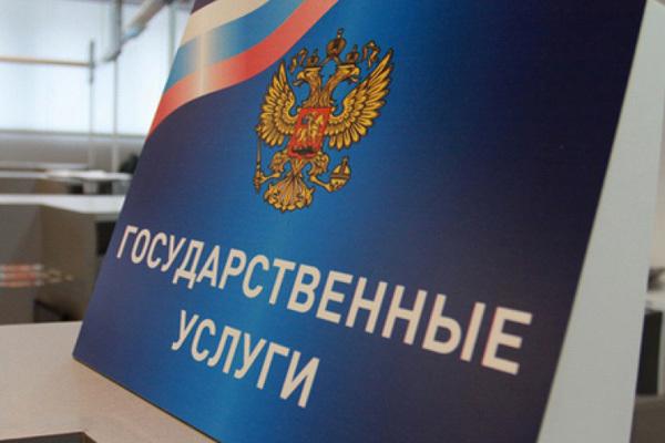 Жителям России будет доступно оформление пенсии онлайн