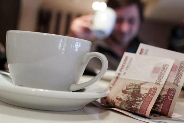Рестораны переходят на оплату наличными: в чем причина