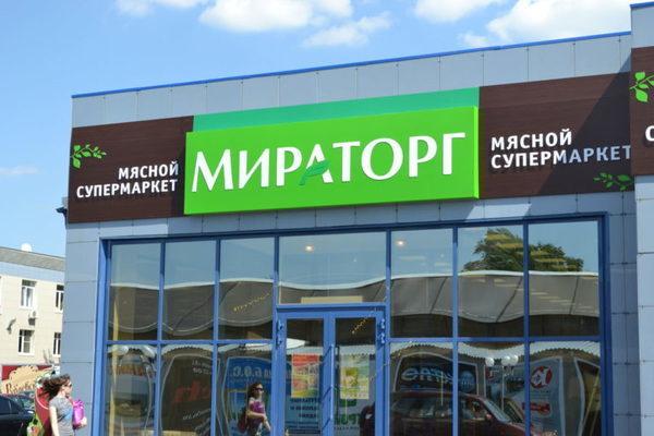Эксперт раскрыл секрет богатства семьи владельцев «Мираторга»