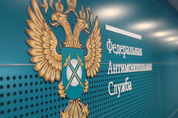 ФАС предложила уничтожить 10% экономики России