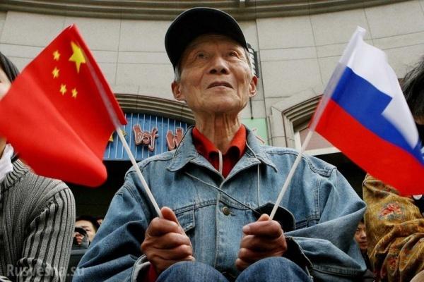 Как китайцы скупают Россию
