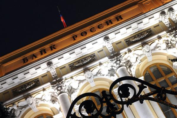 Центробанк утвердил комиссии для СБП