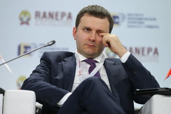 Орешкин спрогнозировал ситуацию после падения нефтяных цен