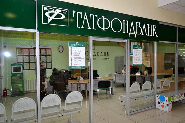 Татфондбанк продал ипотеку на более 1 млрд рублей другому банку