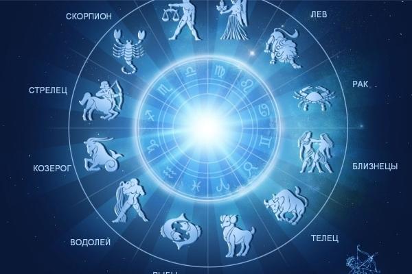 Финансовый гороскоп на 9 сентября