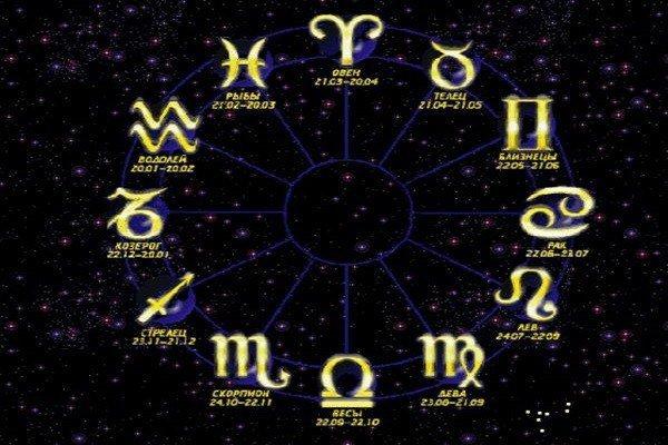 Финансовый гороскоп на 10 сентября