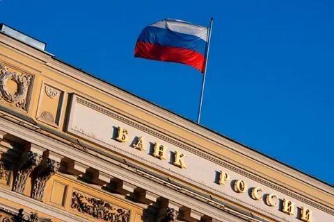 Эксперты прогнозируют снижение ключевой ставки ЦБ РФ