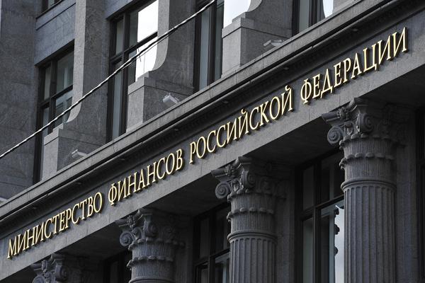 Минфин придумал для граждан России