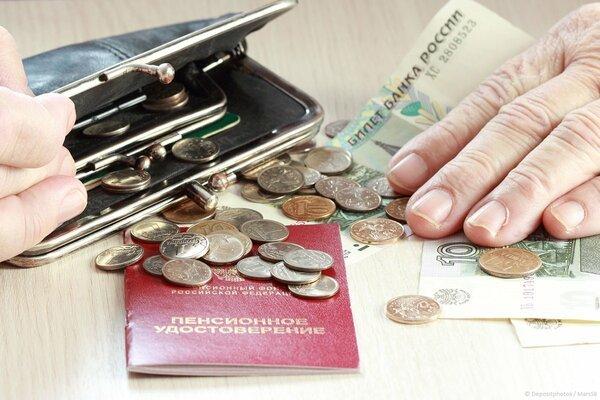 Экономист дал комментарий по новой системе пенсионных накоплений