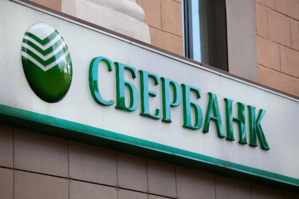 Сбербанк планирует до конца года закрыть сделку с Mail.ru Group