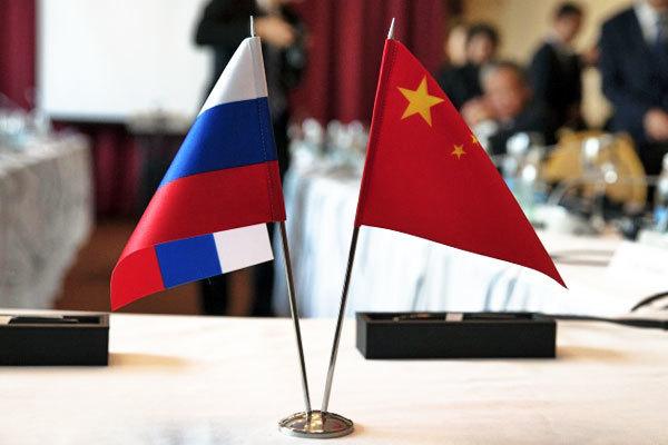 Товарооборот между РФ и Китаем вырос на 4,5%