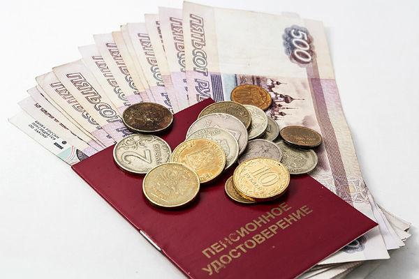 Экономист озвучил условие для роста пенсий граждан России