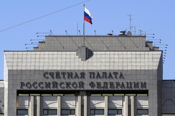 СП обнаружила бюджетные нарушения на более чем на 400 млрд рублей