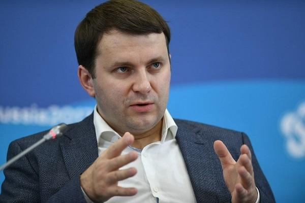 Орешкин предложил реформировать неэффективные госпрограммы