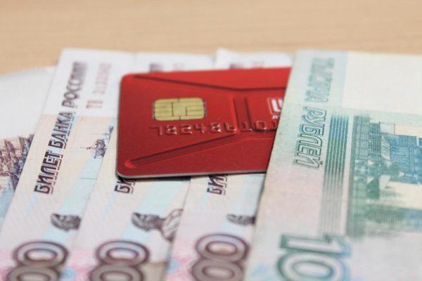 В России обнаружили рекордно дешевые кредиты