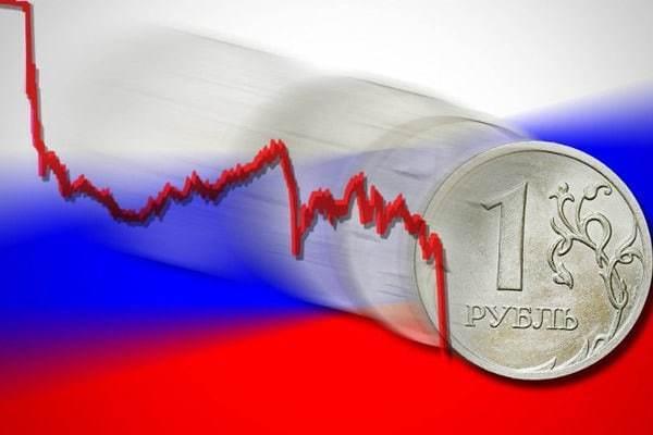 Экономика России: что принес нам 2018-й год