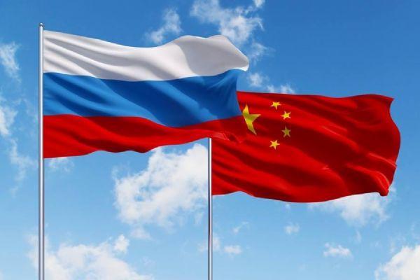 РФПИ и CIC учредят российско-китайский фонд поддержки технологий