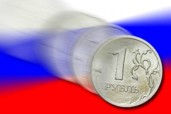 Правительство рассмотрело прогноз экономического развития России на 2020-й год
