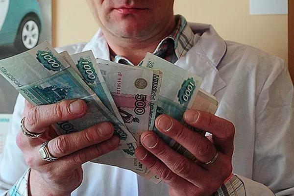 Изображение - Средняя зарплата врачей в москве 3890