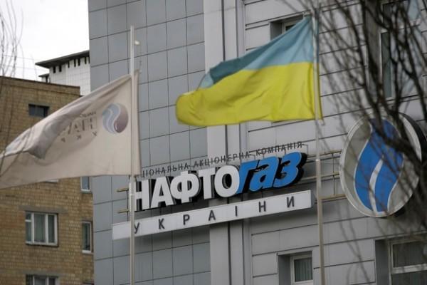 Нафтогаз назвал тарифы на транзит газа из России