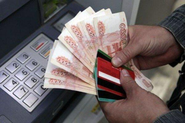 Банк России сообщил о сокращении числа операций по обналичке денег