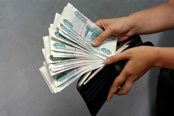 Зарплаты бюджетников вырастут с 1 октября