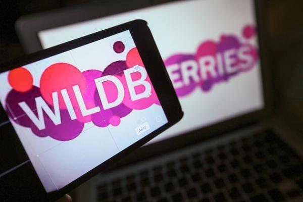 Wildberries инвестирует 200 млн евро на центр логистики в Европе