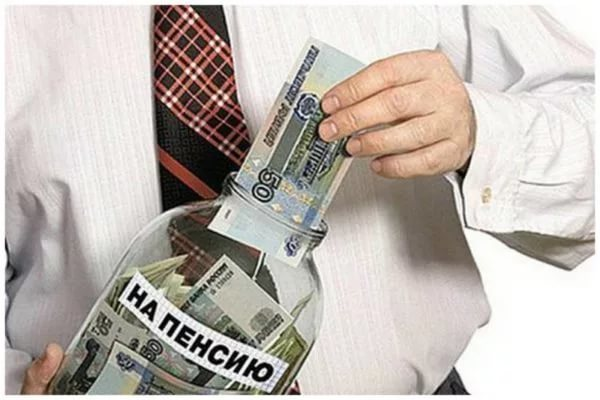 Пенсионные накопления граждан РФ могут заморозить еще на 3 года