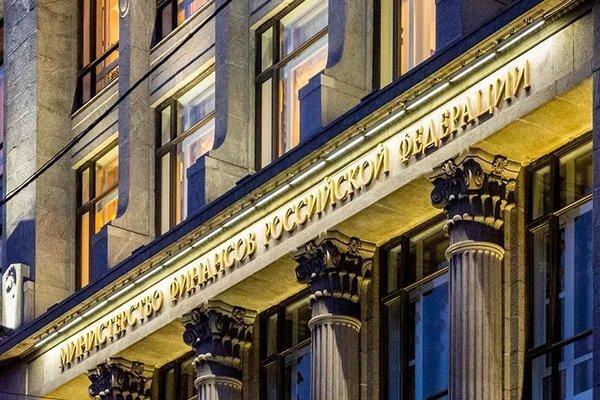Минфин изменит подход к налогообложению богатых граждан России
