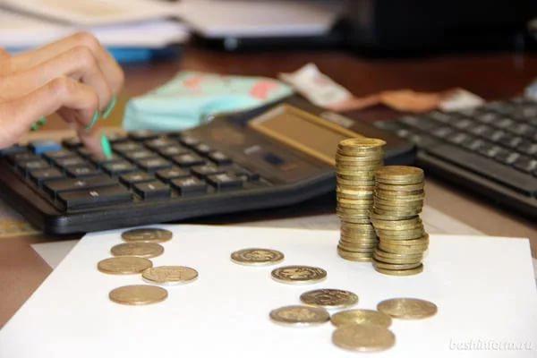 Компенсации уволенным чиновникам достигнут почти 5 млрд рублей