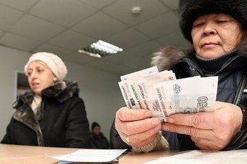 В правительстве предложили увеличить прожиточный минимум пенсионеров в 2020 году