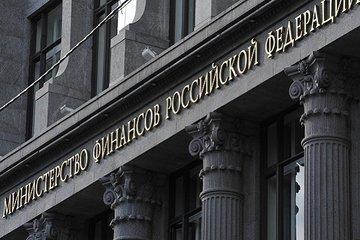 Минфин дал прогноз по реальным доходам россиян в 2019 году