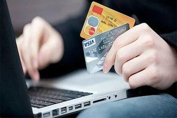 ЦБ рассказал о новых способах краж денег с карт россиян