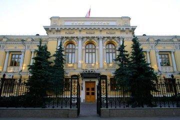 ЦБ РФ понизит прогноз по инфляции на 2019-й год