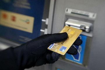 У москвички украли 95 тыс. рублей с банковских карт