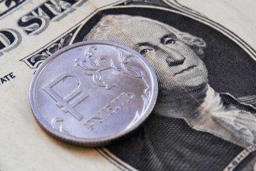 Эксперт: Рубль способен обрушить доллар иевро