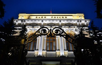 ЦБ вводит новые штрафы для банков