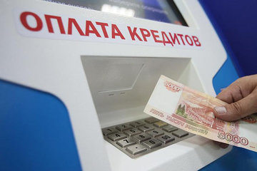 Эксперты назвали самую закредитованную часть граждан РФ