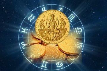 Финансовый гороскоп на 11 ноября