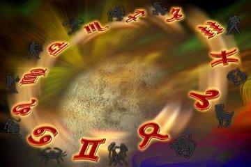Финансовый гороскоп на 12 ноября