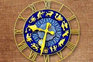 Финансовый гороскоп на 13 ноября