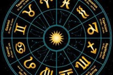 Финансовый гороскоп на 19 ноября